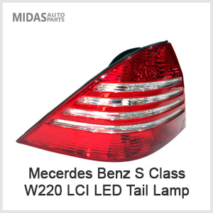 W220 LCI LED Tail Lamp